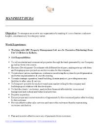 Property Management Job Description For Resume by Over 10000 Cv And Resume Samples With Free Download Cv Format For