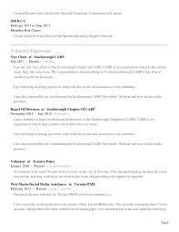 Sample Paramedic Resume by Paramedic Resume Qualified Paramedic Resume Template Premium