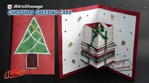how to make christmas pop up card project for kids jk