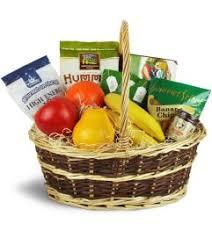 Nut Baskets Gift Baskets Delivery Same Day Delivery Lyndhurst Nj Florist