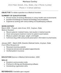 resume format for administration administrative resume samples free free federal resume sample