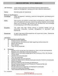 Hostess Job Description For Resume Subway Job Description Resume Crew Member Resume Sample Got What