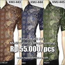 desain baju batik pria 2014 batik modern ciptoning megamendung toko batik online rajapadmi