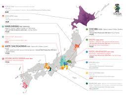 Scotch Whisky Map Buying Whisky In Japan U2013 Sean Lynch U2013 Medium