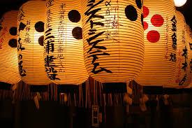 japanese ammo u2013 learn japanese online with misa