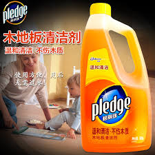 Pledge Wood Floor Cleaner China Floor Cleaning Liquid China Floor Cleaning Liquid Shopping