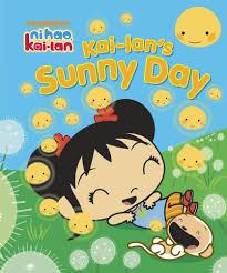 kai lan u0027s sunny day ni hao kai lan wiki fandom powered by wikia