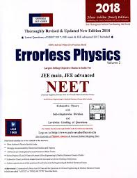 buy universal self scorer physics english set of 2 volumes