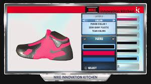 Kitchen Shoes by Nba 2k14 Nike Innovation Kitchen Unlocking My Lebron 11 Code