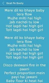 Hit The Floor Lyrics - kanika kapoor hit songs lyrics android apps on google play