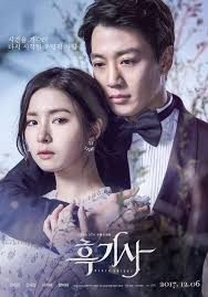 wedding dress korean sub indo nonton black 2017 eps 1 drama korea terbaru sub indo