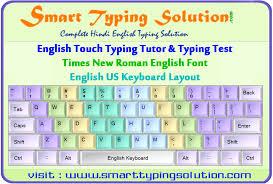 keyboard layout manager free download windows 7 hindi font download free hindi font devlys kruti dev mangal