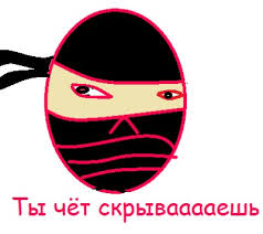 Ninja Meme - create meme ninja meme ninja meme ninja ninja meme