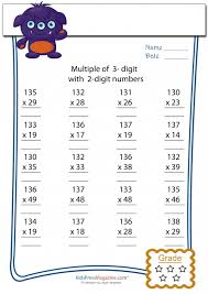 multiplication worksheet u2013 3 digit by 2 digit 7