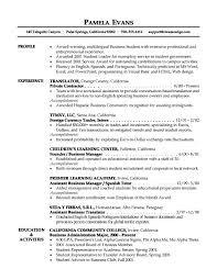 entry level marketing resume samples entry level accounting job