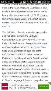 square meter to square feet pakistan how much is 1 marla in pakistan equal to in square