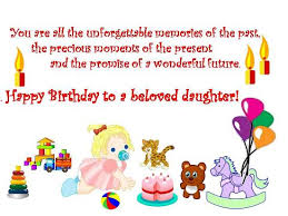 wish dear daughter on her birthday free son u0026 daughter ecards