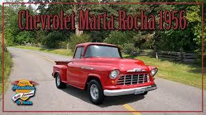 Amado Chevrolet Marta Rocha 1956 - YouTube @AP12