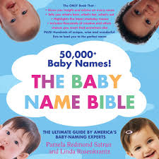 baby name guides by nameberry u0027s creators
