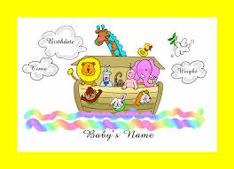 baby gifts baby gift new baby gifts personalized gifts