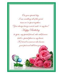 personalised birthday card a4 size buy at best price in