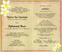 cara membuat undangan bahasa jawa contoh undangan wedding invitation dalam bahasa inggris awesome