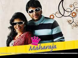 Maharaja movie online