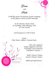 wedding invitation layout and wording how to word a wedding invitation jsapi info
