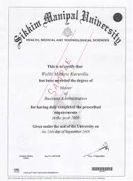 sample graduation certificate course completion certificate