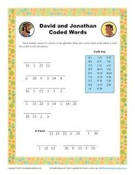 7 best david and jonathan bible activities images on pinterest