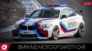 cars bmw 2020 bmw m2 safety car exhaust sound racetrack accelerations youtube