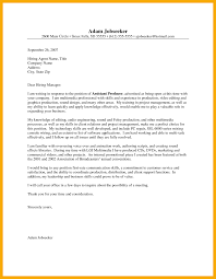 Paraeducator Cover Letter Sample Social Work Cover Letter Entry Level Images Cover Letter Ideas