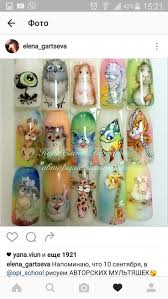 848 best nails images on pinterest nail ideas nail art designs