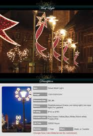 Light Projector Christmas by Led Pole Mounted Light Star Projector Lamp Decorative Christmas