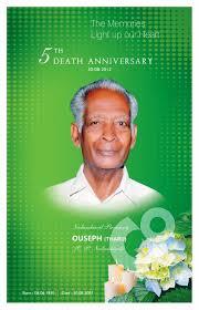 Death Anniversary Invitation Card C U0026 O Ad Ventures September 2014