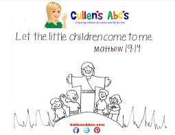 bible memory verse coloring page the the little children come to
