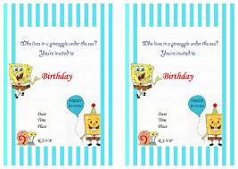 sponge bob birthday free printable invitation design