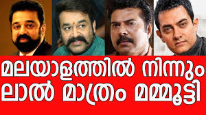 A Place Imdb That Mohanlal Find A Place In Imdb Highest Indian