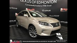 2008 used lexus rx 350 used tan 2015 lexus rx 350 sportdesign edition in depth review