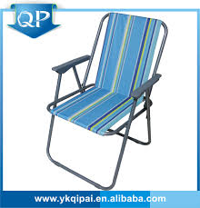 Target Beach Chairs With Canopy Target Beach Chairs Target Beach Chairs Suppliers And