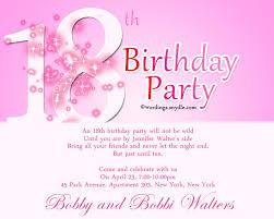 birthday invitation greetings debut invitations wordings 18th birthday party invitation wording