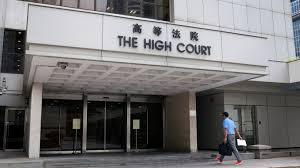 Seeking Hong Kong Hong Kong Husband And Seek Court Order Restraining Ex Lover