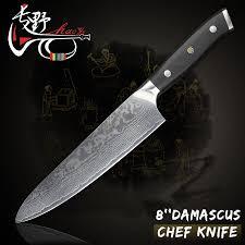 kitchen knives japanese aliexpress com buy haoye 8