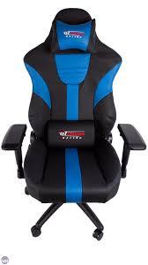 Comfy Gaming Chairs Pc Gaming Chair Roundup 2016 Bit Tech Net