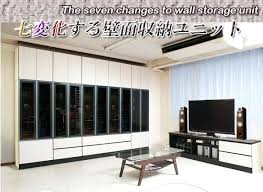 wall mounted av cabinet wall mounted av cabinet can be modified freely wall widths in one