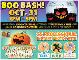 spirit halloween printable coupons 2015 free boo bash event at northgate mall
