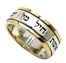 religious rings my holy shop religious rings rings kabbalah rings