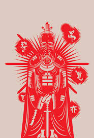 Chinese Art Design Graphic Design Examples From All Over The World