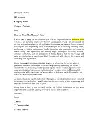 Business Proposal Letter Template Civil Site Engineer Cover Letter