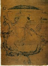 marques de canap駸 zhou dynasty